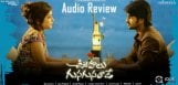 oohalu-gusa-gusalade-aduio-movie-audio-review