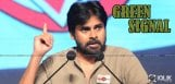 pawan-kalyan-campaigns-for-bjp-in-karnataka