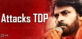pawan-kalyan-questions-telugu-desam-party