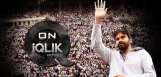 pawan-kalyan-speech-live-streaming