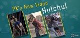 phani-kalyan-neeve-music-video-going-viral
