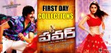 telugu-movie-power-first-day-collection-report
