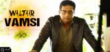 prakash-raj-as-valtair-vamsi-in-puri-jagan-temper