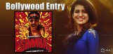 priya-prakash-varrier-enters-bollywood-details