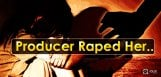mukesh-mishra-raped-junior-artist