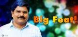 producer-madhura-sreedhar-upcoming-movies
