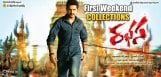 rabhasa-first-weekend-box-office-collection-report