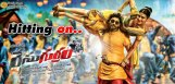 race-gurram-censor-report-and-release-date