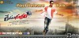 race-gurram-release-talk-n-first-day-collections