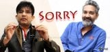 kamaalr-khan-apologized-to-rajamouli-
