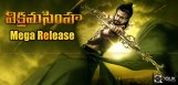 rajinikanth-kochadaiiyaan-releasing-screens
