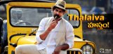 rajinikanth-support-to-jagapathibabu-thru-lingaa