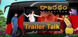 rana-kannada-movie-rajaratham