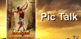 ram-charan-first-look-rangasthalam-