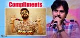 pawan-kalyan-praises-ram-chran-for-his-acting-