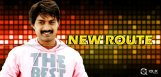 kalyanram-first-film-with-raviteja-in-ntr-arts