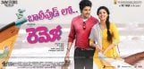 sivakarthkeyan-remo-remake-in-hindi-details