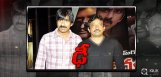 rgv-anukshanam-censor-report-and-release-news