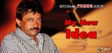 rgv-official-note-on-his-tension-film-distribution