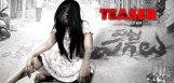 rgv-telugu-movie-pattapagalu-teaser-release-