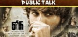 rogue-movie-public-talk