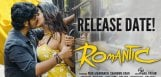romantic-movie-release-date