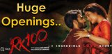 rx-100-movie-collections