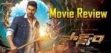 saakshyam-movie-review-and-ratings