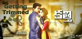 samantha-vijay-kaththi-telugu-version-trimmed