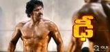 shankar-vikram-i-movie-release-for-sankranthi-2015