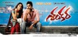 Nara-Rohit-Shankara-first-look