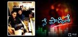 shruti-hassan-singing-in-ss-thaman-aagadu-album