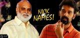k-raghavendra-rao-and-jd-chakravarthy-nicknames