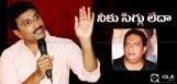 srinu-vaitla-counter-press-meet-to-prakash-raj