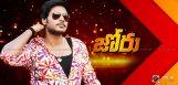 sundeep-kishan-kumar-nagendra-film-titled-joru