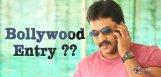sunil-bollywood-entry-news