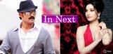 kalyan-ram-tamannah-movie-details