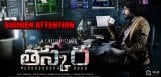 taskara-movie-generating-attention-in-small-films
