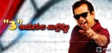 brahmanandam-turns-hero-again