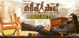 vakeel-saab-these-are-the-major-highlights