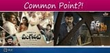 common-point-between-khaidino150-vangaveeti