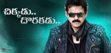 venkatesh-daily-interests-details