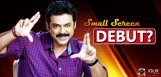 venkatesh-daggubati-to-do-a-tv-show-soon