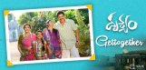 venkatesh-drushyam-movie-meet-the-press-today