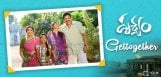 venkatesh-drushyam-movie-meet-the-press-today
