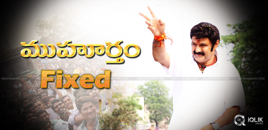 nandamuri-balakrishna-election-nomination-details