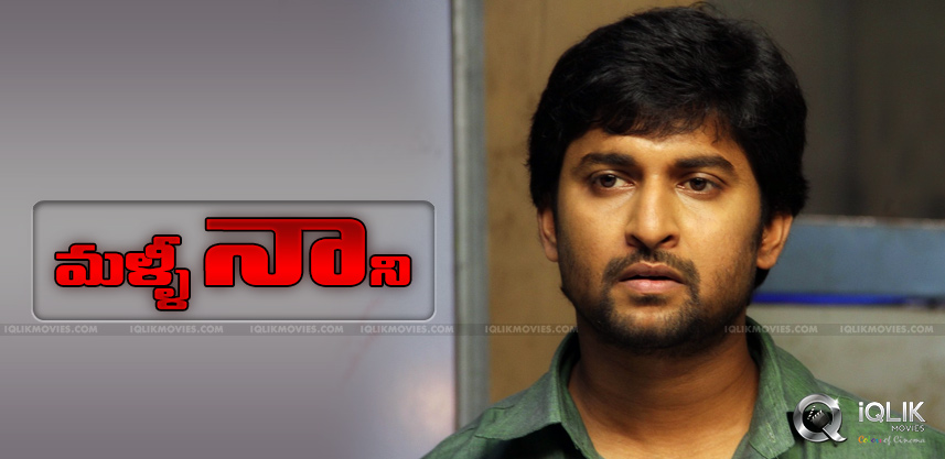 nani-janda-pai-kapi-raju-film-postponed-again