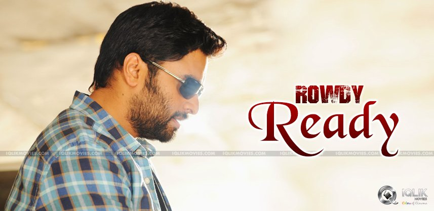 nara-rohit-rowdy-fellow-movie-release-date