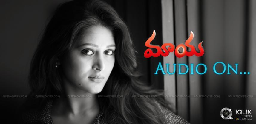 neelakanta-maaya-movie-audio-launch-on-14th-june