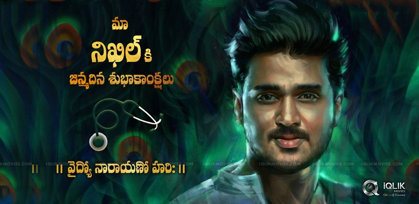 Nikhil's Birthday Poster From 'Karthikeya 2' Team Looks Special!